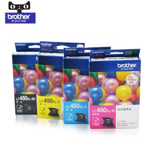 Brother LC450XL Ink Cartridge Set (Original Box Pack)