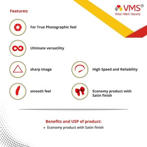 VMS Deluxe Colour Glossy Inkjet Photo Paper A4 (210 x 297mm) 180 GSM (20 Sheets)