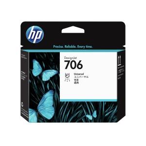 Print Head HP 706 For HP DesignJet D5800 Production Printer