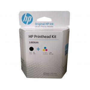 HP GT51 GT52 Original Print Head Replacement Kit (3JB06AA)