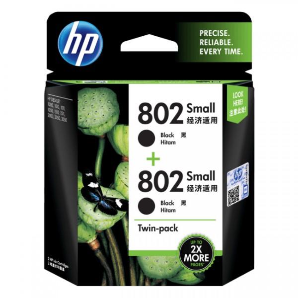 HP 802 Small Black Twin Pack Original Cartridges (L0S21AA)
