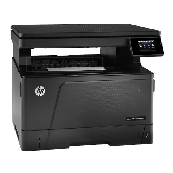 HP LaserJet Pro M435nw Multi-Function Printer (A3E42A)