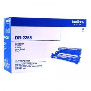 Brother DR-2255 Original Drum Unit (Box Pack)