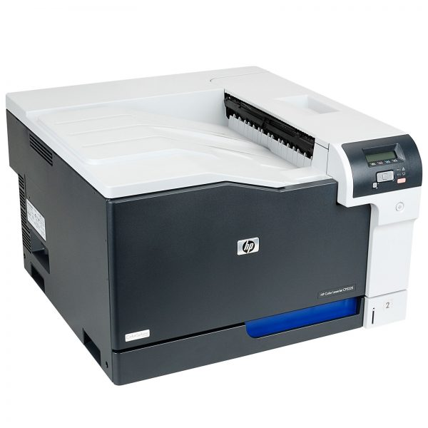 HP CP5225n Color LaserJet Pro Printer (CE711A)