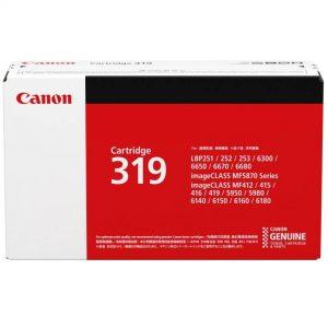Canon 319 Original Toner Cartridge (Box Pack)