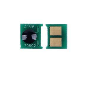 Chip Toner Reset CE310A Black For HP LaserJet CP1025 M175 M275 Printer